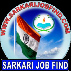 Sarkari Result,Sarkari Results,Top Online Form,Sarkari Exam