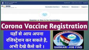 Corona Vaccine Registration Online