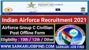Airforce Group C Offline Form