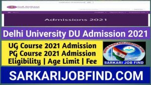 DU UG Admission 2021