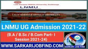 LNMU UG Admission 2021