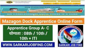 Mazagon Dock Apprentice 2021