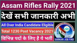 Assam Rifles Rally Apply Online