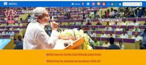 Bihar GMO Vacancy 2021